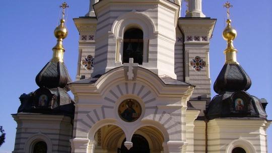 Экскурсия Золотое кольцо Крыма