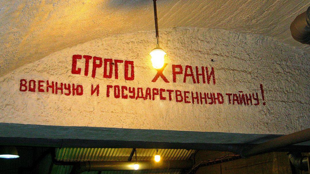 Балаклава - Затерянный мир - фото 4