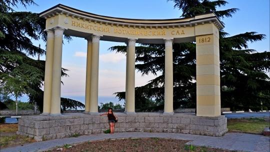 Экскурсия Никитский ботанический сад