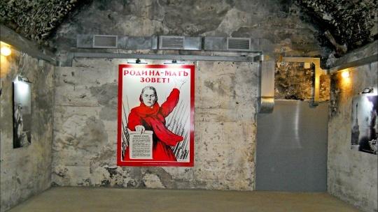 Экскурсия Севастополь 35 Батарея в Алуште