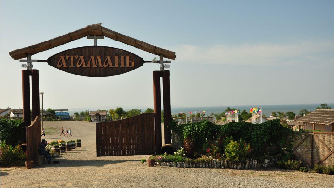 Казачья станица Атамань - фото 2