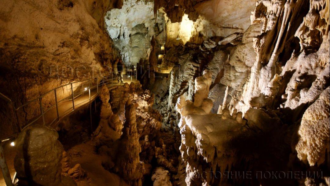 Подземный мир Чатыр-Дага - фото 2
