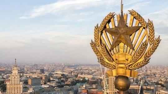 Легенды Сталинских высоток - фото 4