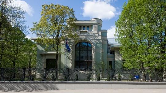 Москва посольская. Между Остоженкой И Арбатом - фото 2