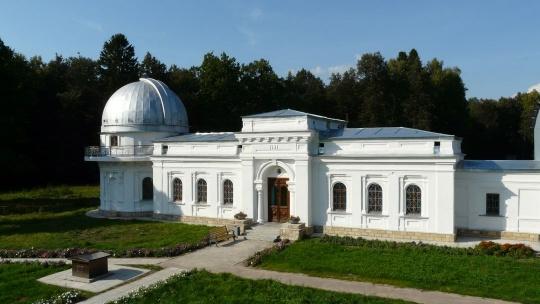 Экскурсия Казанская обсерватория по Казани