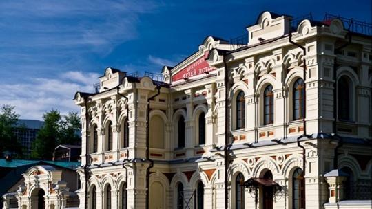 Экскурсия Загадки древней Иркутской земли в Иркутске