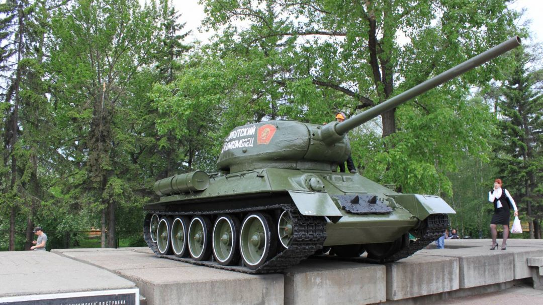 Экскурсия По следам боевой славы Иркутска