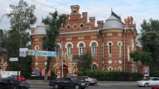 Краеведческий музей - фото 2