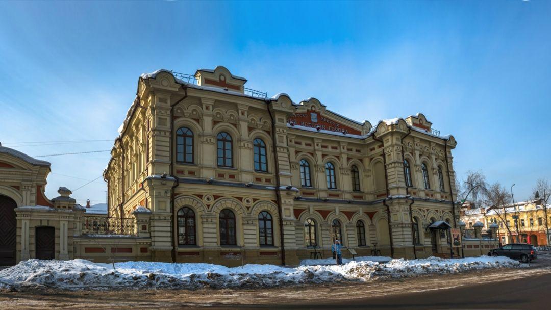 Музей истории Иркутска - фото 1