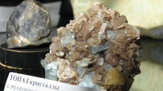 Музей минералогии имени А.В.Сидорова - фото 2
