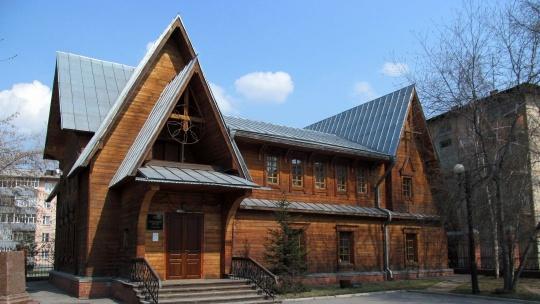 Экскурсия Музей Г.И.Шелихова в Иркутске