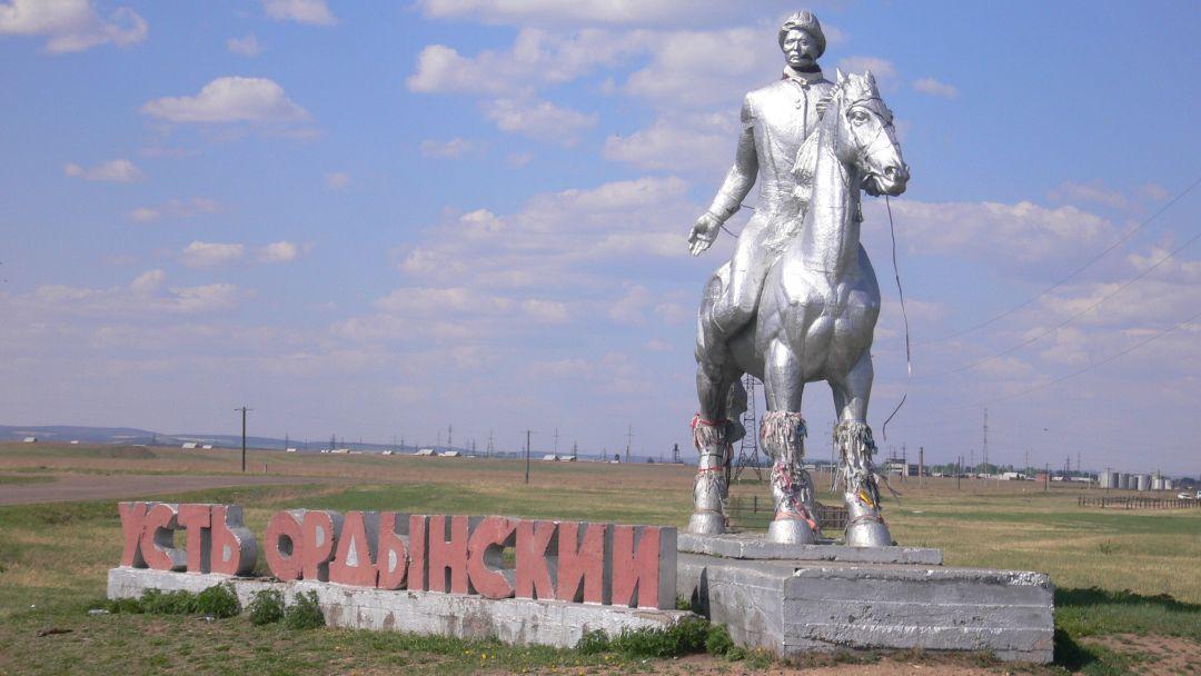 Усть-Ордынский национальный музей - фото 1