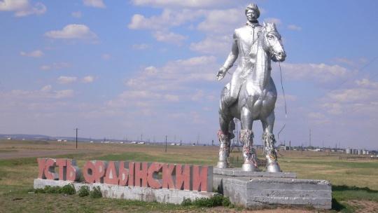 Экскурсия Усть-Ордынский национальный музей в Иркутске