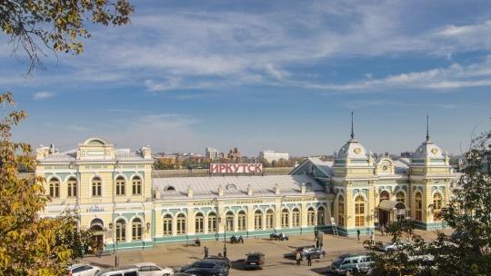 Железнодорожный вокзал станции Иркутск в Иркутске