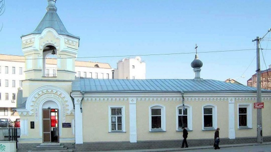 Церковь Константина и Елены по Любимовке