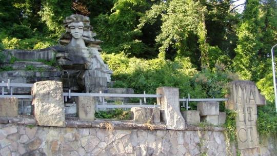 Мацестинский курорт в Сочи