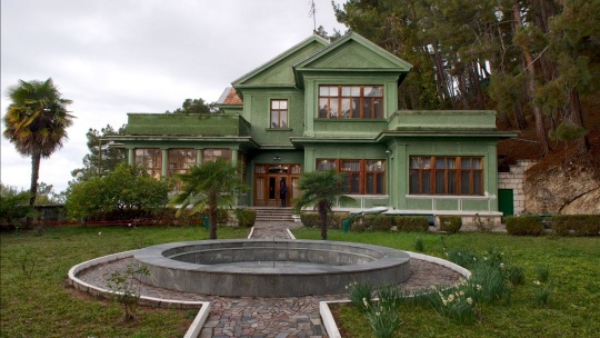 Музей Сталина в Адлере
