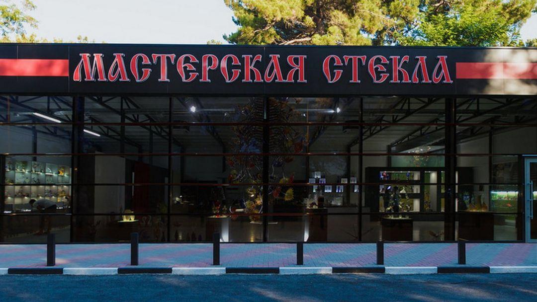 Галерея стекла в Геленджике