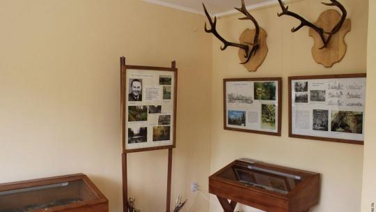 Виштынецкий эколого-исторический музей в Калининграде