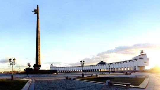 Поклонная гора  по Москве
