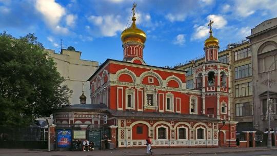 Церковь Всех Святых на Кулишках по Москве