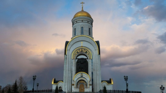 Храм Георгия Победоносца на Поклонной горе по Москве