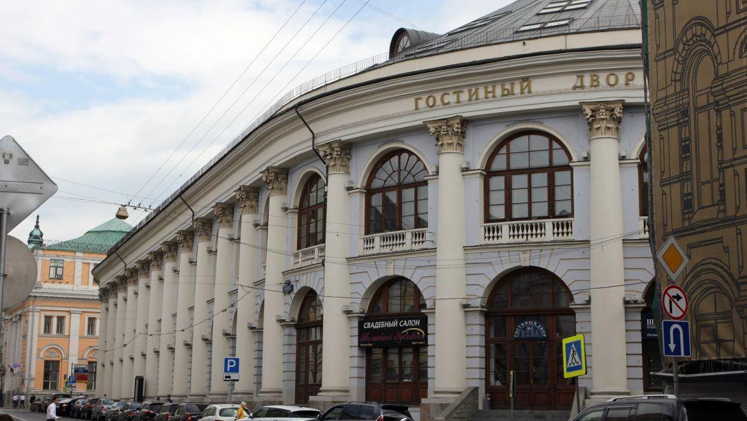 Старый Гостиный двор по Москве