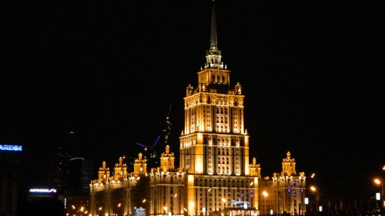 Украина (гостиница, Москва) по Москве