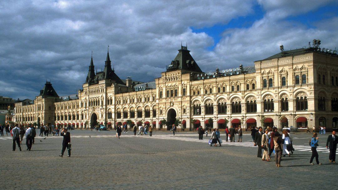 Государственный универсальный магазин по Москве