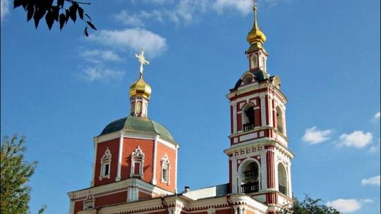 Храм Святых Апостолов Петра и Павла у Яузских ворот по Москве