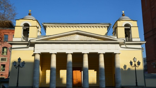Храм Святого Людовика Французского (Москва) по Москве