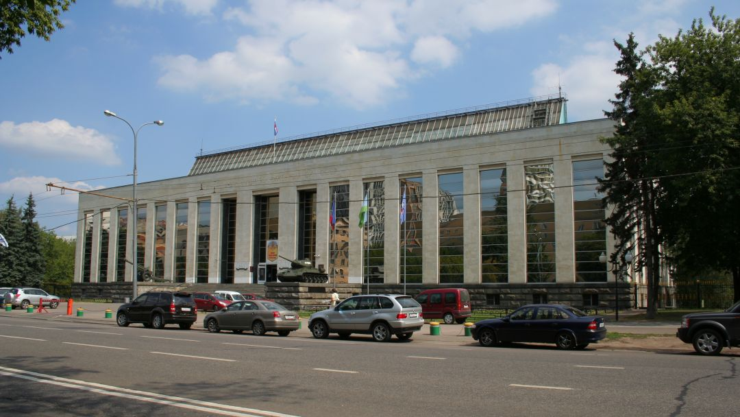 Центральный музей Вооружённых Сил по Москве