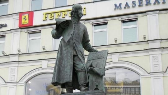 Памятник первопечатнику Ивану Фёдорову (Москва) по Москве