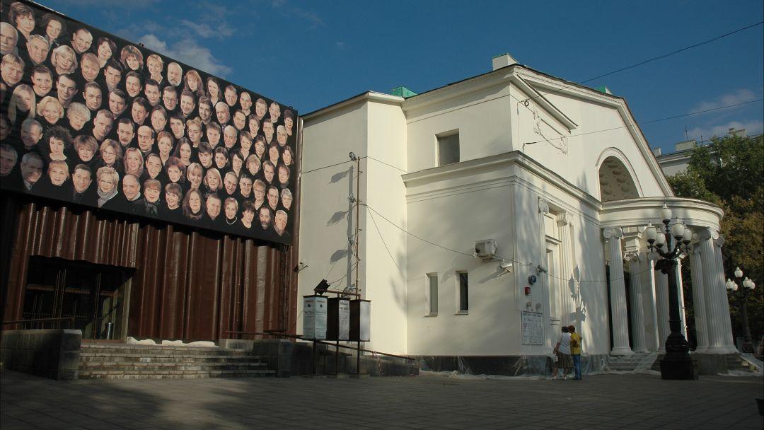 Современник (театр) по Москве