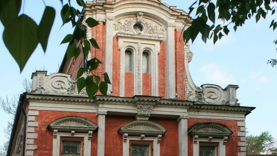 Палаты Аверкия Кириллова по Москве