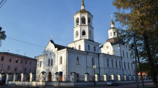 Харлампиевская церковь в Иркутске
