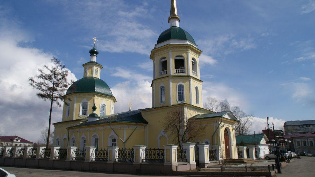 Спасо-Преображенская церковь в Иркутске