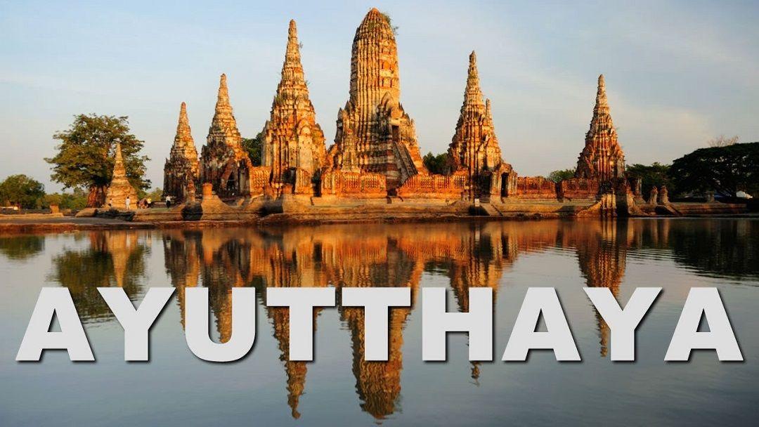 Аюттайя - древняя столица Таиланда в Бангкоке