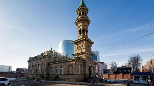 Иркутская соборная мечеть в Иркутске