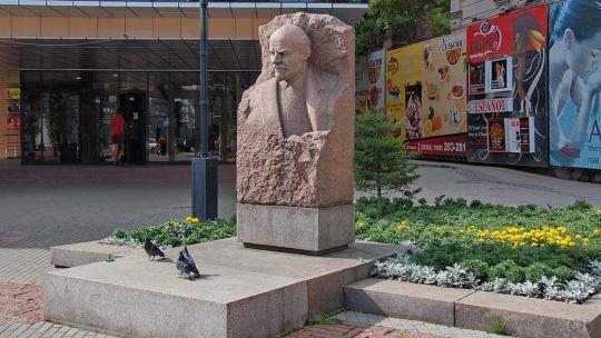 Бюст Владимира Ленина в Иркутске