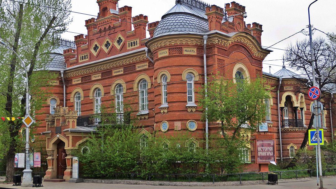 Иркутский областной краеведческий музей в Иркутске