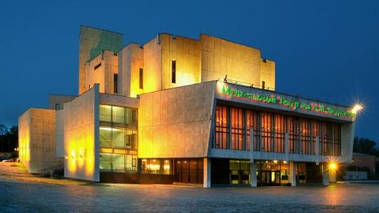Иркутский областной музыкальный театр имени Н. М. Загурского в Иркутске