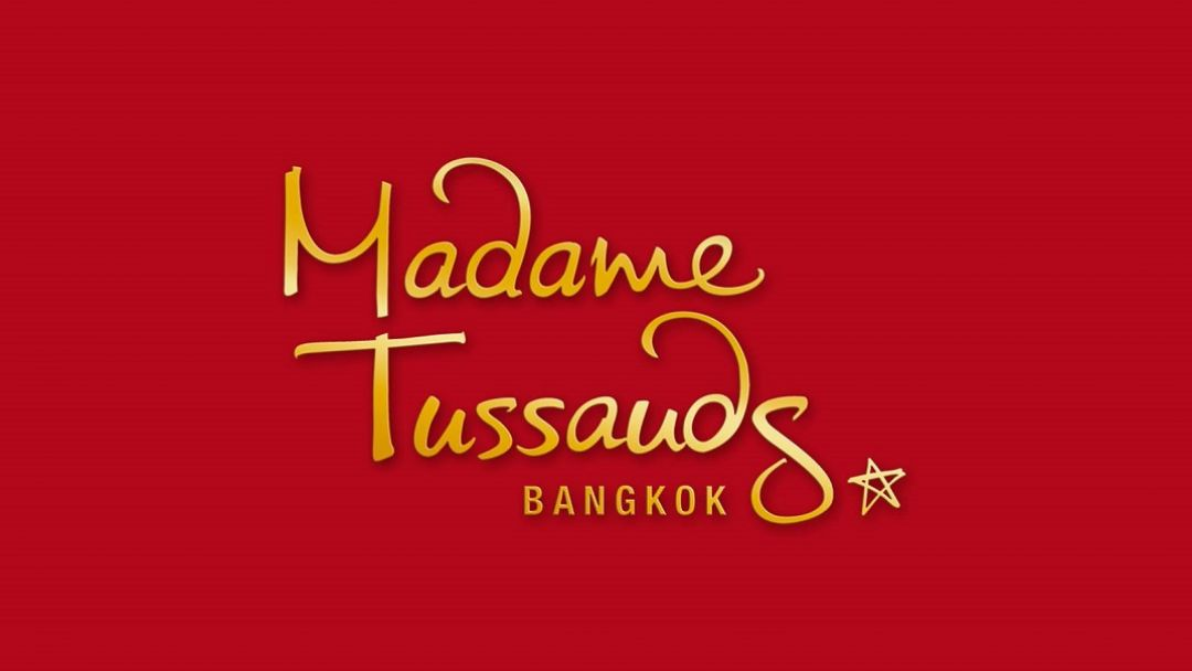 Музей Мадам Тюссо - фото 4