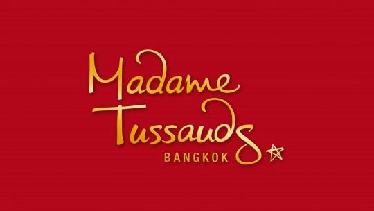 Экскурсия Музей Мадам Тюссо в Бангкоке