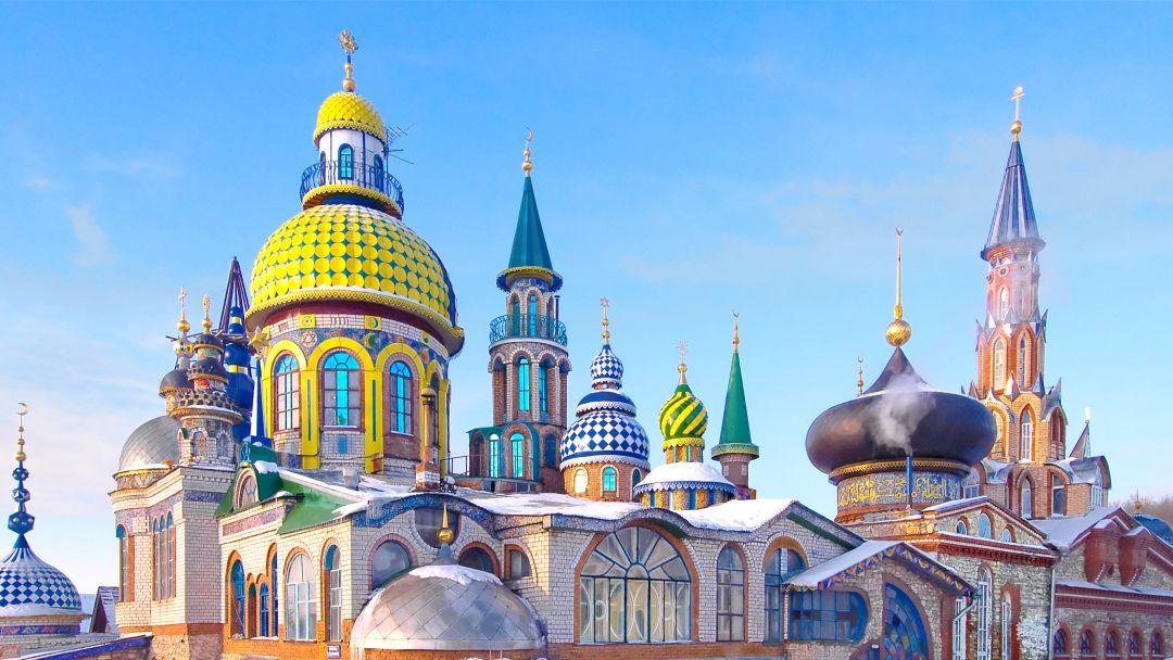 Храм всех религий по Казани