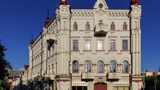 Дом Кекина по Казани