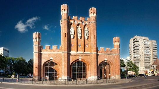 Королевские ворота по Калининграду