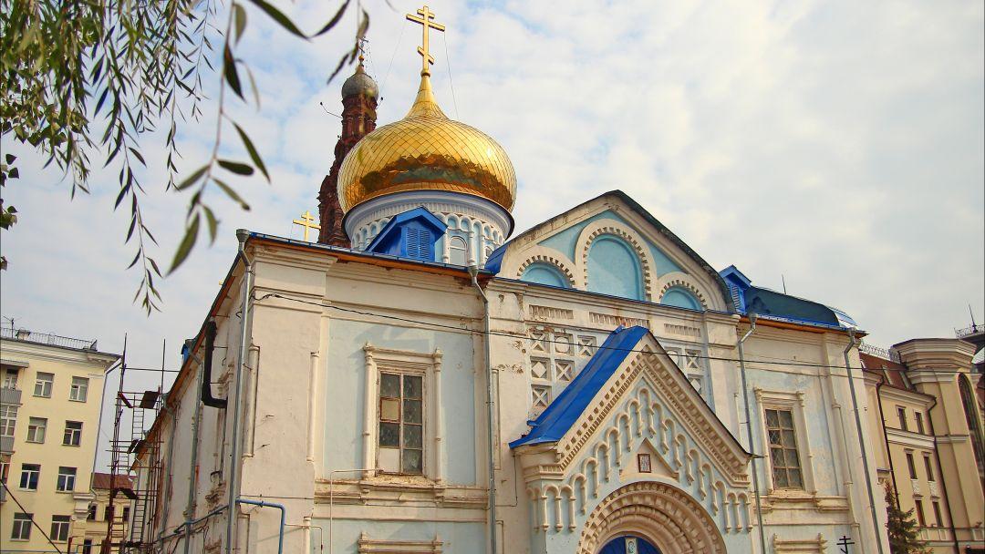 Богоявленский собор по Казани