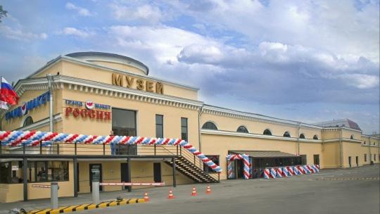 Гранд Макет Россия в Санкт-Петербурге