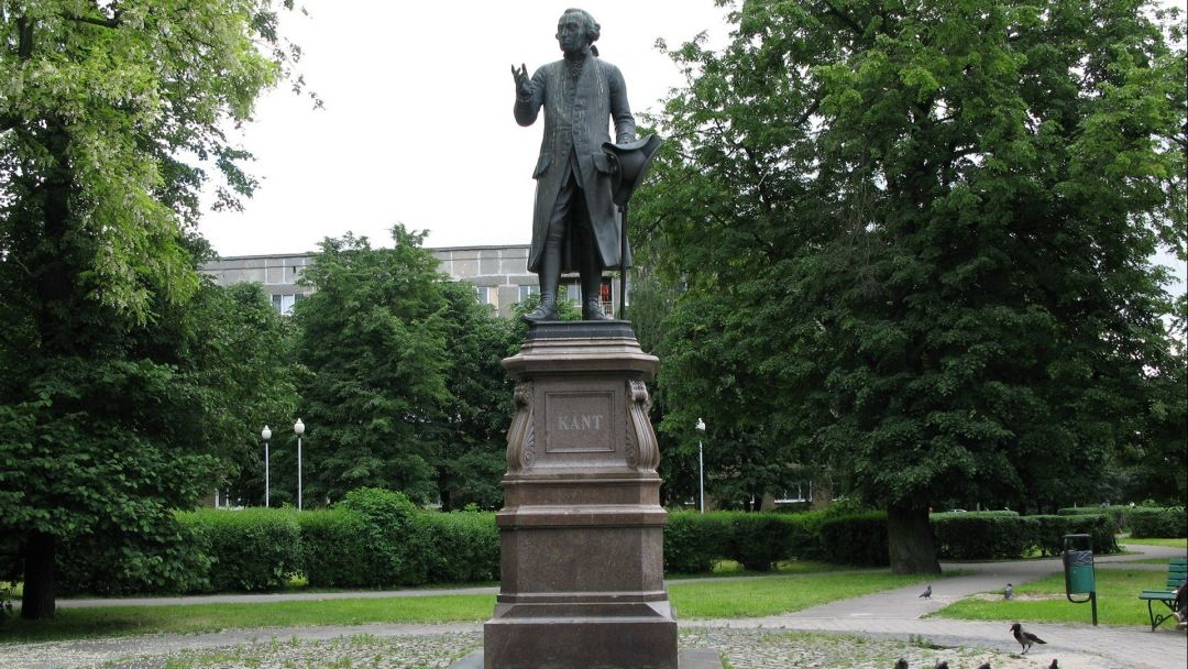 Памятник Канту по Калининграду